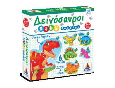 Puzzle Δεινόσαυροι  (6 παζλ 2Χ2, 2Χ3, 2Χ4)