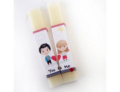 Λαμπάδες για ζευγάρια You & Me